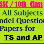 Telangana SSC 10th class Model Papers 2018