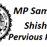 MP Vyapam Samvida Shikshak Previous Papers PDF